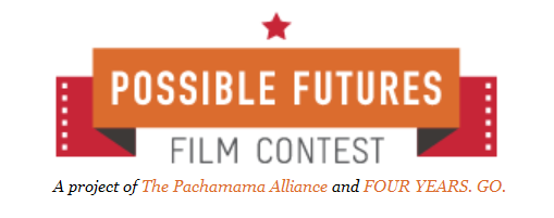 possible futures film contest